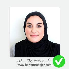 حجاب برای عکس لاتاری
