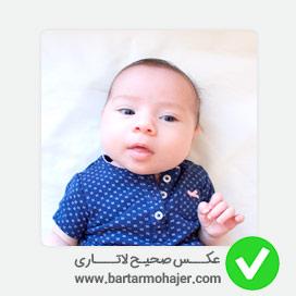 عکس بچه ها برای ثبت نام گرین کارت