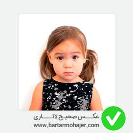 عکاسی از بچه برای لاتاری