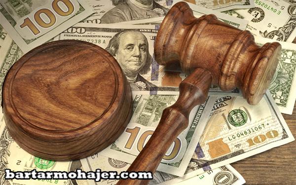 قانون تمکن مالی