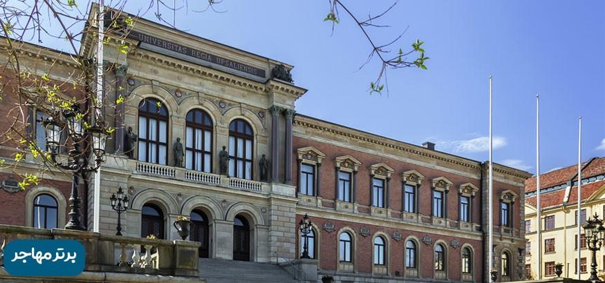 بهترین دانشگاه های سوئد 3