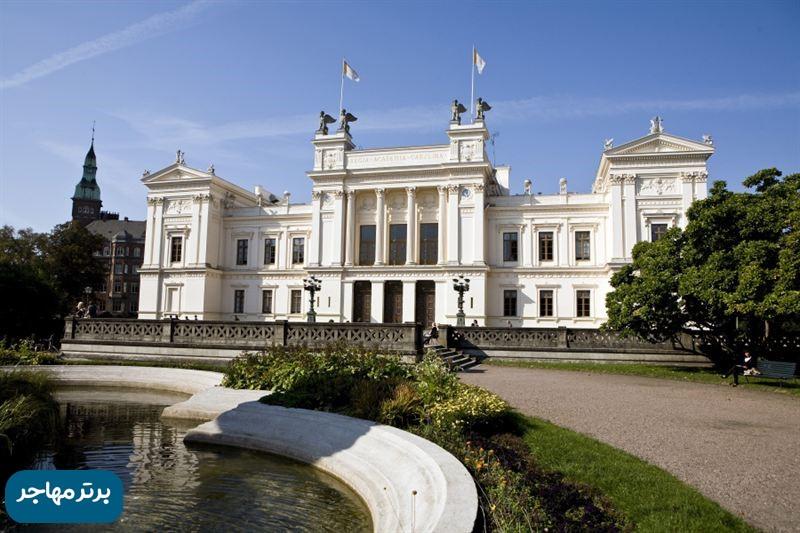 بهترین دانشگاه های سوئد 2