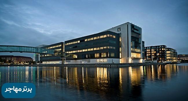 دانشگاه های دانمارک 2