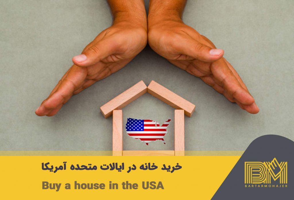 Buy a house in the USA