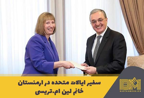 خانم لین ام. تریسی سفیر آمریکا در ارمنستان